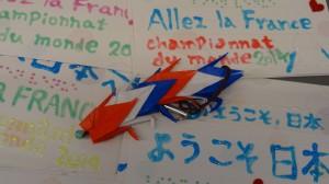 折鶴フランス