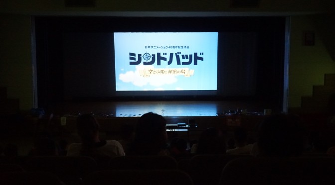 東北アニメ映画祭in南相馬