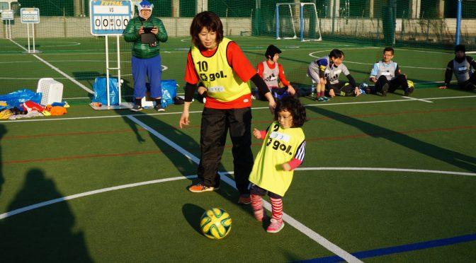 新春初蹴り!チャリティーフットサル