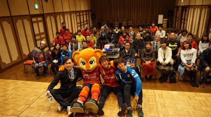 第2回神戸フットボール映画祭
